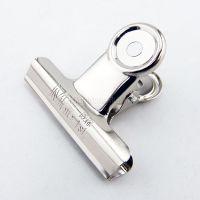 OfficeMate办公伙伴办公文具欧标P00350mm电镀钢票夹圆形夹办公用品