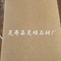 供应柏坡黄荔枝面石材 柏坡黄价格 灵硕石材 黄色石材