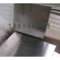 批发优质AZ31 ZK60 AZ91镁合金棒 镁合金板 镁合金管价格