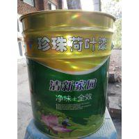 供应宝饰居(HY6500A即涂即住型)内墙纳米抗菌珍珠荷叶乳胶漆