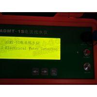 井水探测器生产厂家 今图电子 生产地下水探测仪ADMT-1S
