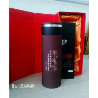 西安希诺保温杯专卖 高端定制印字 正品保证