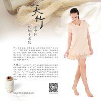 竹纤维三角裤代理加盟