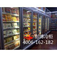 南山南头城供应连锁超市五门豪华展示柜