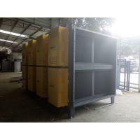 广东杉盛废气净化器、无污染等离子有机废气处理成套设备