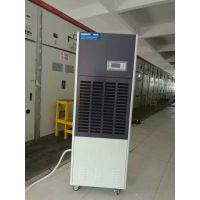 供应百奥金刚二代除湿机CF7.5KT 最小380V除湿器 防潮干燥工业设备