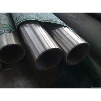 进口国产347管材 湖南不锈钢347无缝钢管可零切