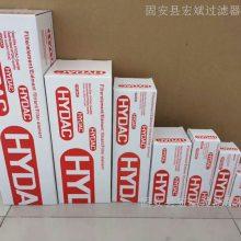 惊爆价供贺德克0660R020BN4HC液压油滤芯产品大图