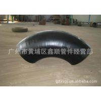 供应材质A234-WP5 1Cr5Mo A234WP91合金钢弯头DN250,广州市鑫顺管件