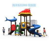 衡阳幼儿园游乐园室外小博士滑梯组合儿童户外大型组合塑料滑滑梯玩具送货安装