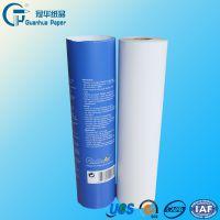 供应厂家直销专业生产热敏纸