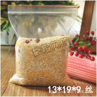 特价袋翔牌6号13*19cm中厚PE自封袋9丝透明塑料包装密实袋100个