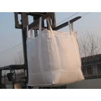 厂家推荐 供应吨袋 集装袋 立方袋 品种多样 优质价廉