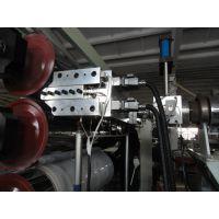 ABS塑料板材设备、生产线