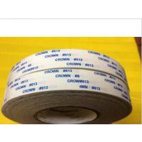 皇冠CROWN#613双面胶带 宽5mm*50米 代替3m 强力高温双面胶纸