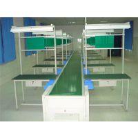 东坑镇喇叭生产线|灯饰直板流水线|二手流水线