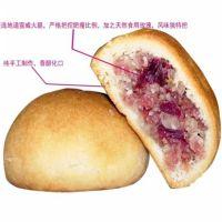 硬壳云腿玫瑰鲜花饼50g 云南特产小吃 传统糕点火腿饼 厂家批发