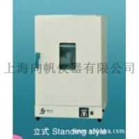【上海精宏】DHG-9037A电热恒温干燥箱(300度)、烘箱、干燥箱
