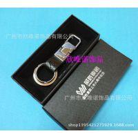 创意礼品真皮 拉环钥匙扣   腰挂钥匙挂件