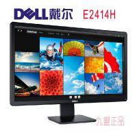 Dell/戴尔 E2414H  LED宽屏电脑液晶显示器  24寸 全新正品