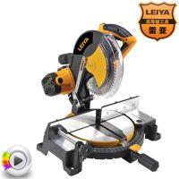 批发雷亚皮带式锯铝机LY255-01 1800W 10寸斜切锯带标尺刻度