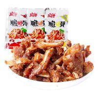 湖南特色小吃庆仔脆骨15g批发 休闲美食熟食品 热销爆款麻辣零食