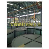江苏省销售上海宝钢PVDF材质蓝色彩涂板,价格便宜