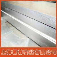 上海馨肴 销售优质无磁钢【40mn18cr3】 钢板 质优价廉