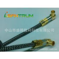 工厂直供 高端高清高质量 RF射频线 信号连接线