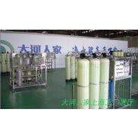 上海金山1T/H工业纯水设备,工业纯水系统,反渗透纯水设备,工业纯水处理设备