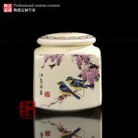 景德镇高端定制各类米罐 茶叶罐 食品罐、密封罐、生姜罐、酱菜罐、蜜饯罐及各类罐类陶瓷用品