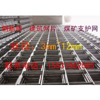 供应安平旭丰钢筋网厂现货供应钢筋网冷轧钢筋网 10X10 以及各种规格