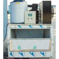 济南工业制冰机,济南工业制冰机价格,济南工业制冰机生产厂家