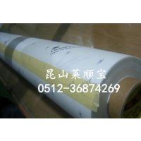 3M胶带-467MP 3M467江苏昆山莱顺宝专业