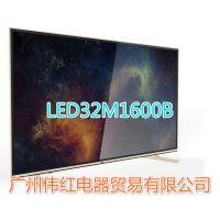 供应Konka/康佳 LED32M2600B,40寸,43寸,49寸,50寸,55寸安卓智能电视