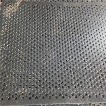 冲孔网板 铝板冲孔网 音响板网