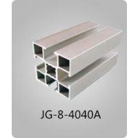 山东铝材生产厂铝材价格
