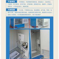 批发环保节能厕所 移动厕所 系列
