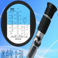 北京精凯达JK22794冰点折光仪 汽车防冻液冰点测定 乙二醇冰点检测
