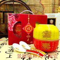 批发定做陶瓷寿碗 和艺陶瓷高温红釉饭碗 答谢礼盒套装回礼