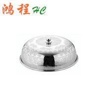 供应 不锈钢菜罩 食物罩 防尘罩 HC批发