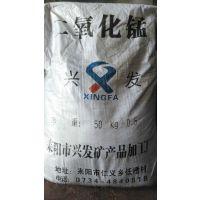 制焊剂专用二氧化锰粉生产厂家 120目锰粉18973439340
