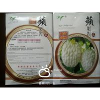 苹果苦瓜种子台湾欣云公司进口品种