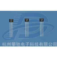 供应单极霍尔元件LH3144 稳定性好一致性强 耐高温