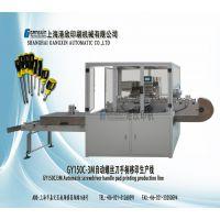 自动螺丝刀手柄移印生产线 GY150C-3M