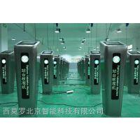 闸机厂家北京西莫罗地铁刷卡站台核准机