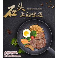 金柯私家厨具周年店庆狂欢7.1盛大启幕