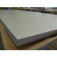 供应310S进口双相不锈钢板规格2-10-20-80双相不锈钢管2507/2205/2520