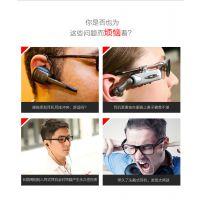 热销 质优新颖 供应 网络新款 时尚眼镜脚精美 降噪 蓝牙耳机