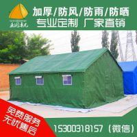 亚图卓凡施工民用住宿帐篷户外活动防水保暖加厚帐篷厂家直销